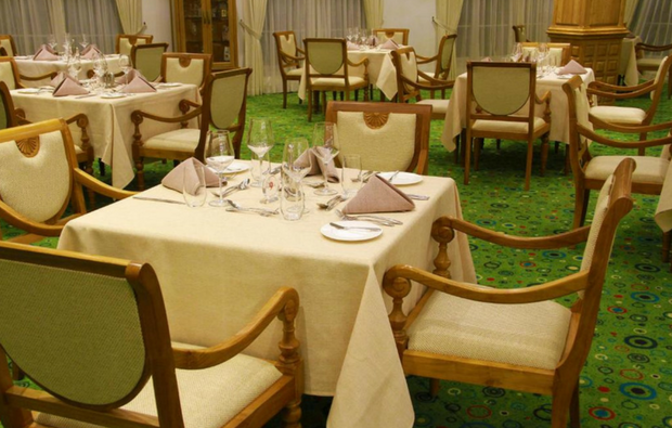 Araliya Green Hills - The Restaurant