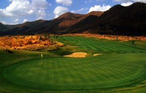Dragon Hills Golf Country Club