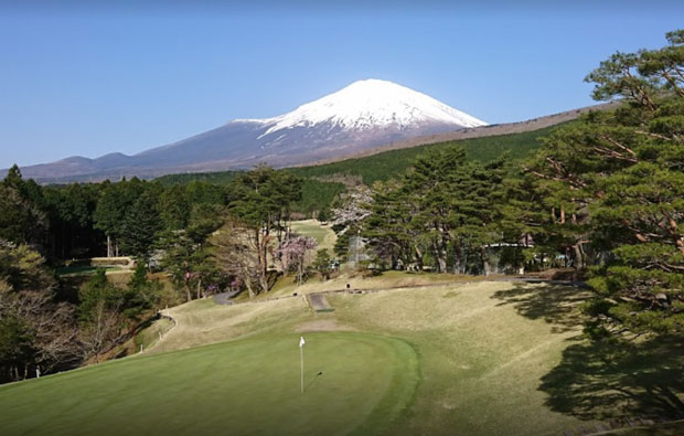 Fujikogen Golf Course Green