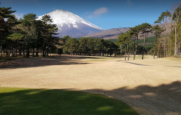 Fujikogen Golf Course Fairway