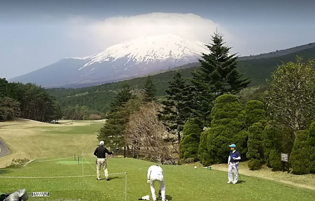 Fujikogen Golf Course Tee Box