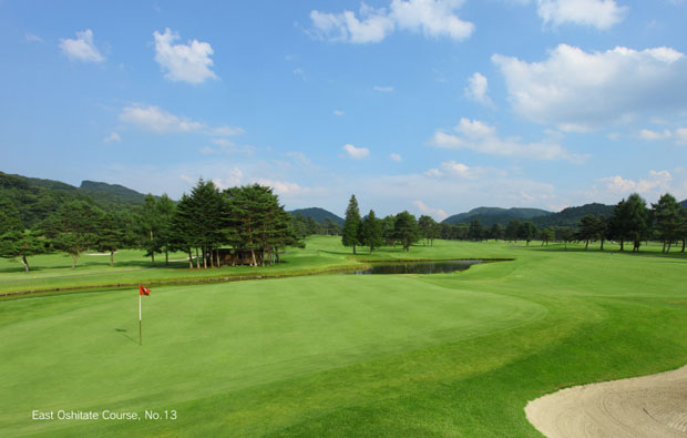 Karuizawa 72 Golf East Course Green