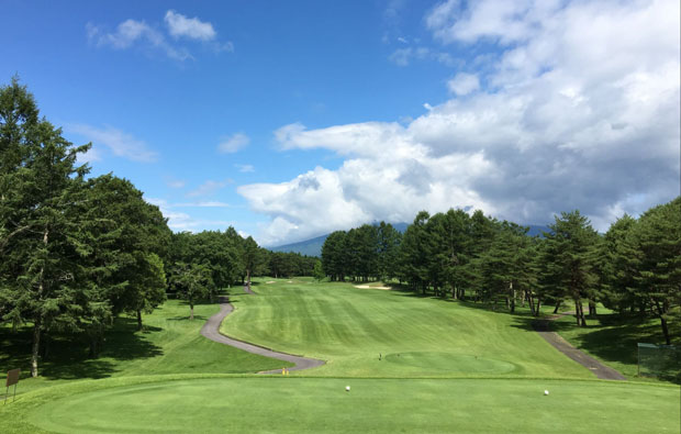 Karuizawa 72 Golf South Course Tee Box