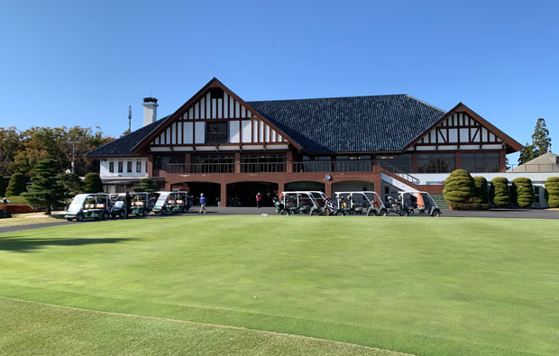 Nanzan Country Club Clubhouse