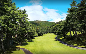 Nishiatami Golf Course