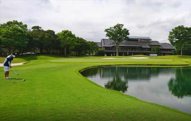 Taiheiyo Club Minori Course Clubhouse