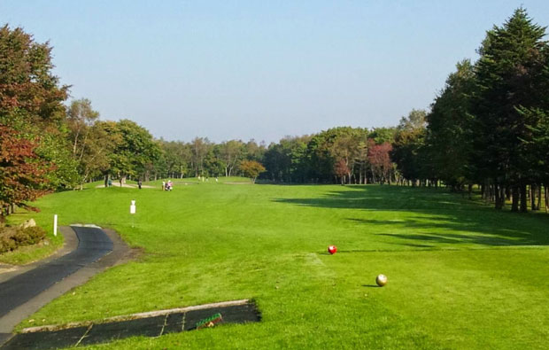 Chitose Airport Country Club Tee Box