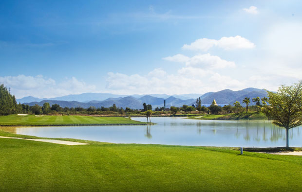 Gassan Panorama Golf Club Fairway