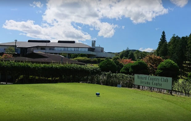 Menard Country Club Aoyama Course Clubhouse