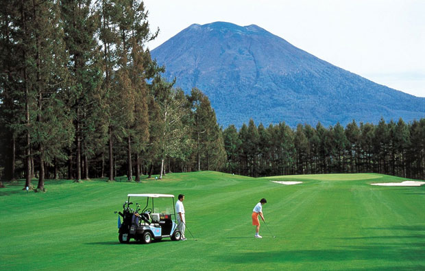 Niseko Village Golf Course Fairway